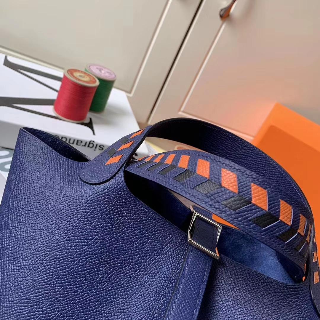 Hermès(爱马仕)7K宝石蓝 原厂御用顶级Epsom 皮 Picotin  Lock 18cm 银扣 编织手腕